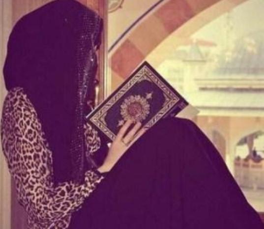 Islamic Dua To Get My Love Back   Sifli Amal